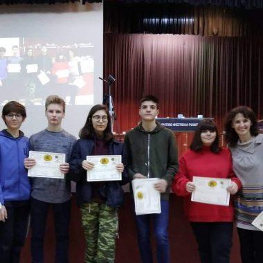 Βραβείο Πρωτότυπης Ιδέας – Μαθητικό Φεστιβάλ Ρομποτικής- Εκθεσιακό Μέρος