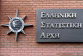 Πρόκριση στην τελική φάση του 4ου Πανελλήνιου Διαγωνισμού Στατιστικής